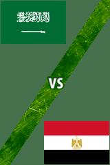 Arabia Saudita vs. Egipto