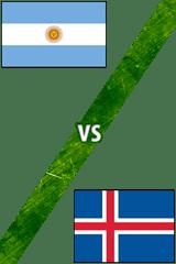 Argentina vs. Islandia