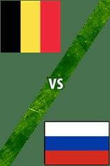 Bélgica Vs. Rusia