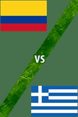 Colombia Vs. Grecia
