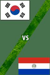 Corea del Sur vs. Paraguay