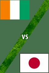 Costa de Marfil Vs. Japón
