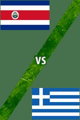 Costa Rica vs. Grecia