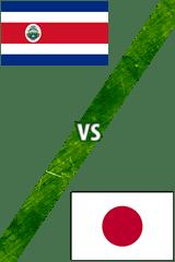 Costa Rica Vs. Japón