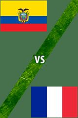 Ecuador Vs. Francia