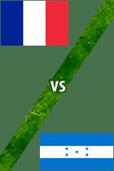 Francia Vs. Honduras