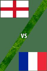 Inglaterra vs. Francia