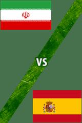 Irán vs. España