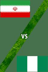 Irán Vs. Nigeria