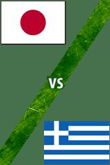 Japón Vs. Grecia