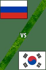 Rusia Vs. Corea del Sur