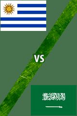 Uruguay vs. Arabia Saudí