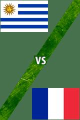 Uruguay vs. Francia