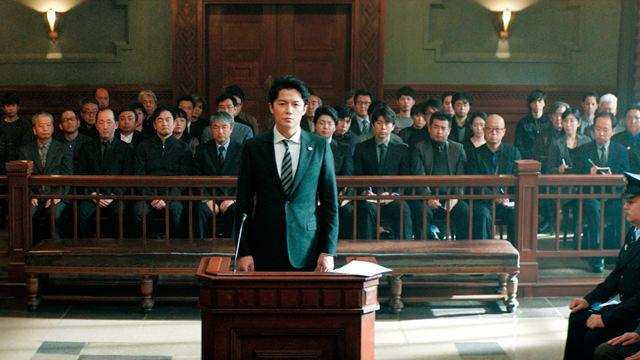 En la Corte