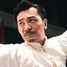 Wu Yue en el papel de Wan Zhong-hua