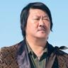 Benedict Wong en el papel de Kyo