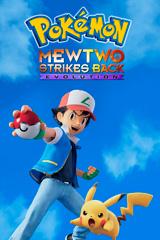 Pokémon: Mewtwo Contrataca: La Evolución