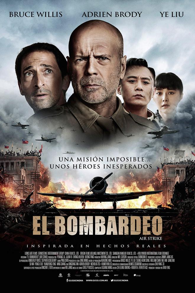 Poster de la Película: Da hong zha