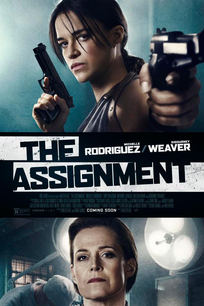 Poster de la Película: La Venganza (2017)