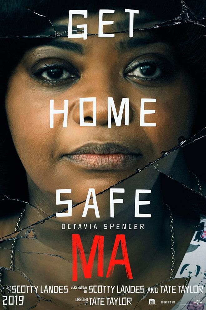 Poster de la Película: El sótano de Ma