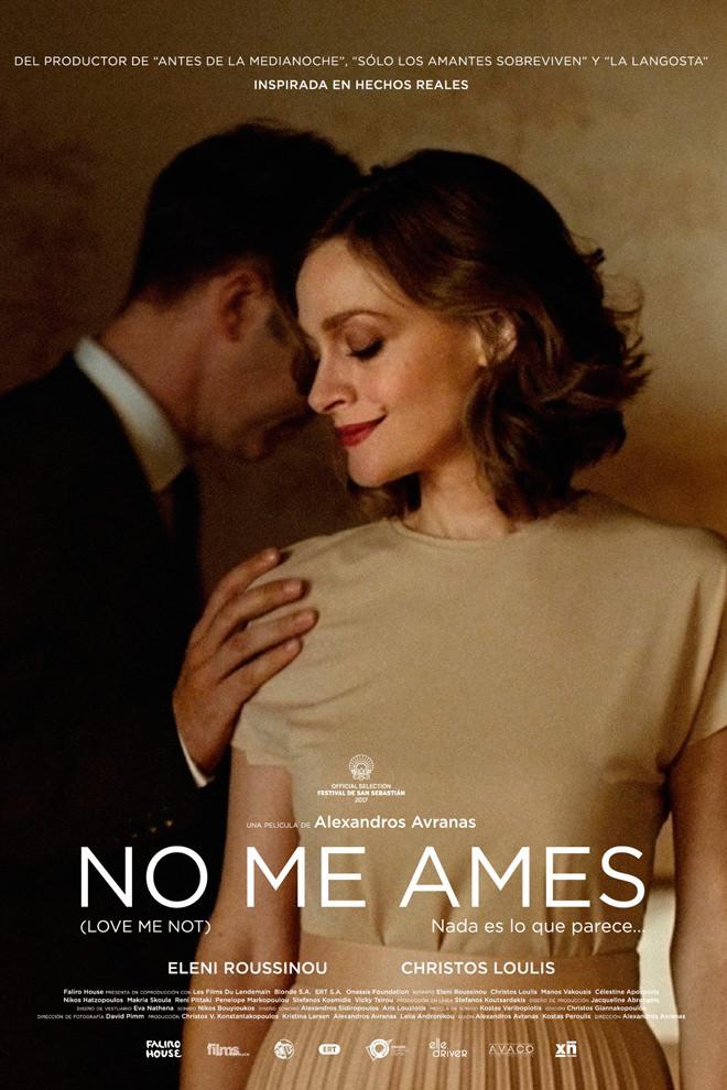 Poster de la Película: Love Me Not (2017)